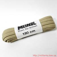 Шнурки MEINDL 180 см khaki