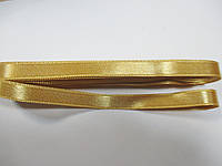 Стрічка атласна  двостороння 1 см. (10 метрів) золотистий темний