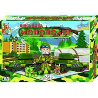 """Настольная игра """"Военная монополия"""" 0035"""