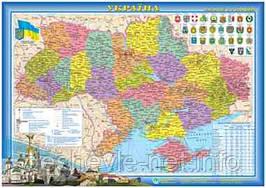 Карта Украины административная А1