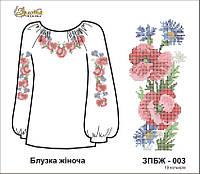 Заготовка женской вышиванки / блузки ЗПБЖ-003 Бежевая