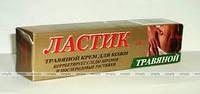 Боро Фреш ластик(пигментация,шрамы,рубцы)25 гр Индия
