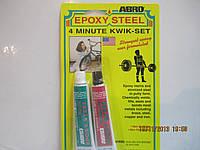 Холодная сварка (эпоксидный клей) ES-507, 57г ABRO