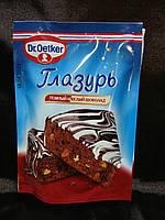Глазурь темный и белый шоколад