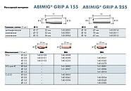 MIG/MAG горелка ABIMIG GRIP A 155 LW / PDG-309 / 3м / Германия, фото 3