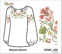 Заготовка женской вышиванки / блузки ЗПБЖ-005