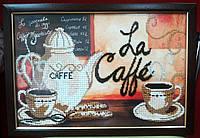 """Картина вышитая бисером """"Кофе для двоих"""", 40х28"""