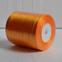 Лента атласная 7 мм (оранжевый)
