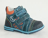 Calorie арт.KD2159-13L синий.shine     Демисезонные ботинки для мальчиков.