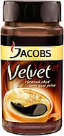 Кофе растворимый Jacobs Velvet (Якобс Вельвет) Чехия 200г