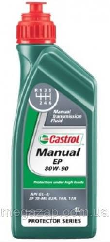 Масло трансмиссионное минеральное Castrol MANUAL EP 80W-90 1л