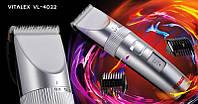Машинка для стрижки волос VITALEX VL-4022 Профессиональная