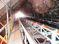 Производство конвейерного оборудования и конвейерных систем