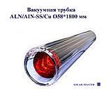 Солнечный коллектор термосифонный Altek SP-C-24, фото 2