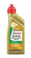 Масло трансмиссионное синтетическое Casrol SYNTRUNIVPLUS 75W-90 1л.