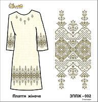 Заготовка женского платья  для вышивки ЗППЖ-002