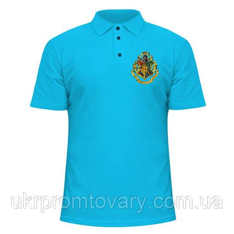Мужская футболка Поло - Хогвартс, отличный подарок купить со скидкой, недорого, фото 2