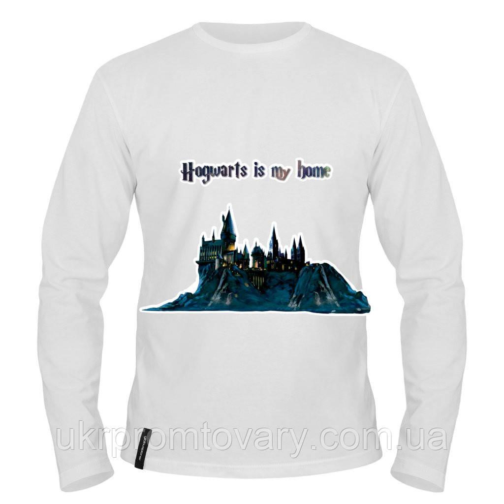 Лонгслив мужской - Гарри Поттер, отличный подарок купить со скидкой, недорого