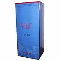 Женские духи Hermes Kelly Caleche On Air 100ml edt