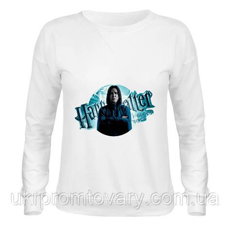 Свитшот женский - Гарри Поттер, отличный подарок купить со скидкой, недорого, фото 2