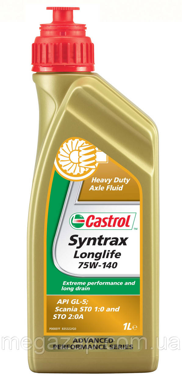 Масло трансмиссионное синтетическое Casrol SYNTLONGLIFE 75W-140 1л.