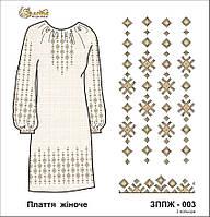 Заготовка женского платья  для вышивки ЗППЖ-003