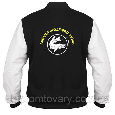 Куртка - бомбер - Рыбалка продлевает жизнь, отличный подарок купить со скидкой, недорого, фото 2
