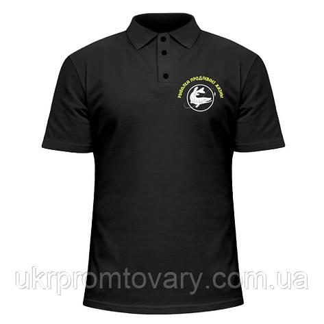 Мужская футболка Поло - Рыбалка продлевает жизнь, отличный подарок купить со скидкой, недорого, фото 2