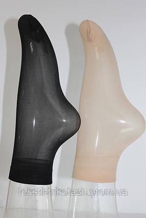 Носок Капрон силикон Черный и Бежевый 40 ден (уп. 10 шт.) , фото 2