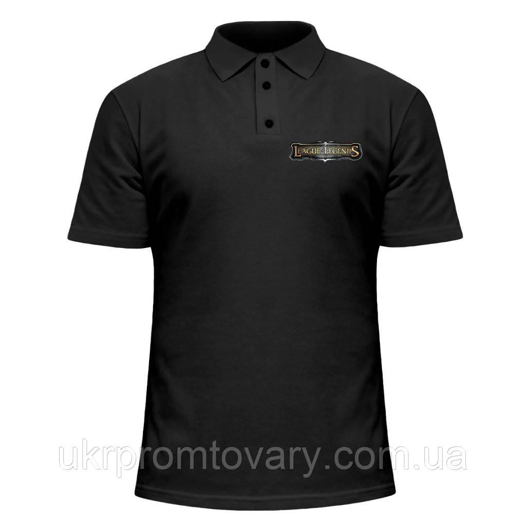 Мужская футболка Поло - League of legends logo, отличный подарок купить со скидкой, недорого