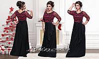 Вечернее платье большого размера 50-56 разные цвета