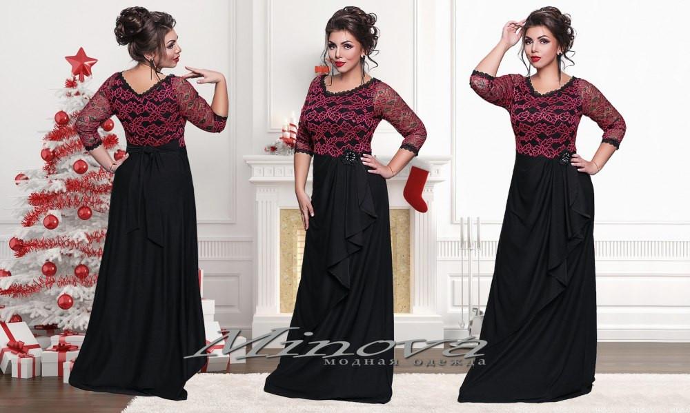 Купить трикотажные платья 50 размер