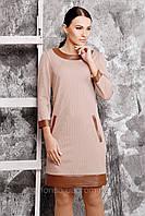 Повседневное платье с отделкой из искусственной кожи №144
