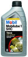 Масло трансмиссионное синтетическое Mobil mobilube 1 SHC 75W-90 1л.