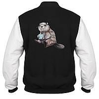 Куртка - бомбер - Бобёр с кофе, отличный подарок купить со скидкой, недорого