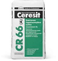 Эластичная гидроизоляционная смесь (2-й компонент) CR 66**, 17,5 кг