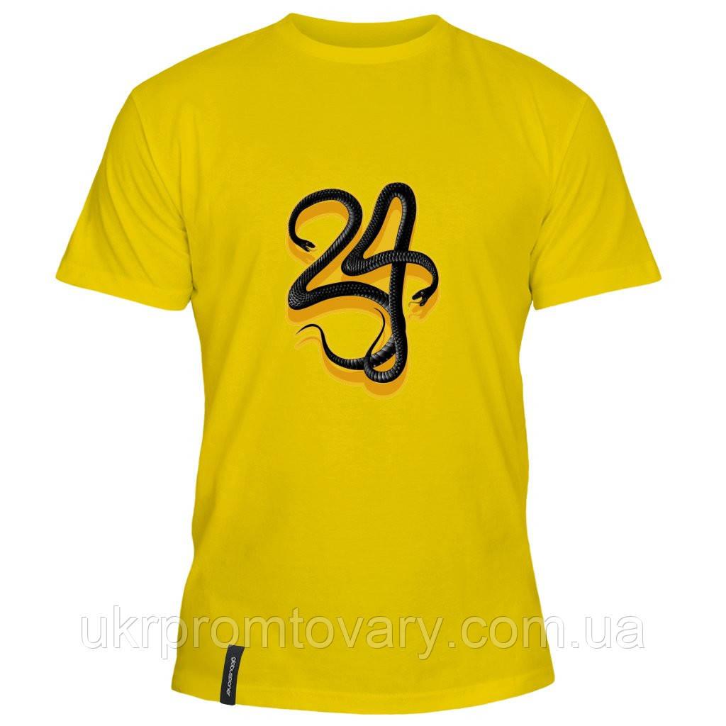Мужская футболка - Black mamba, отличный подарок купить со скидкой, недорого