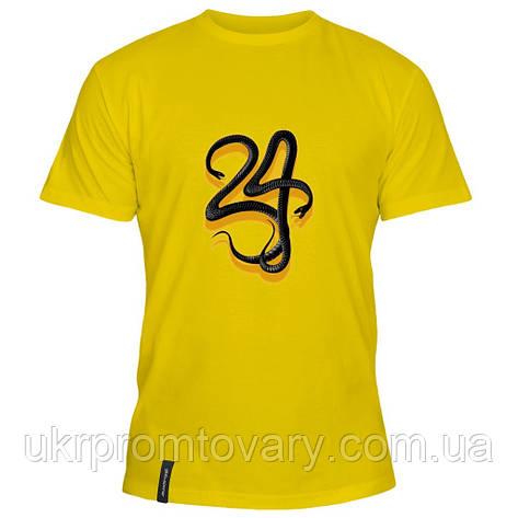 Мужская футболка - Black mamba, отличный подарок купить со скидкой, недорого, фото 2