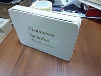 Деревянный футляр для упаковки  120*70*18, фото 1