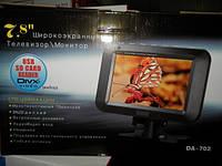 "Телевизор LCD  7.5"" USB  ДУ  DA-702"