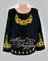 Заготовка женской вышиванки / блузки на черном полотне  НДч-01