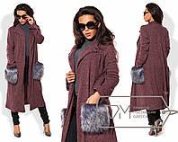 Кардиган-пальто вязаный с люрексом с длинными рукавами и мехом на больших карманах