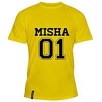Мужская футболка - Misha 01, отличный подарок купить со скидкой, недорого