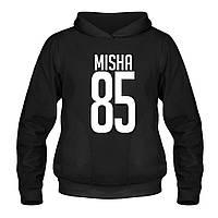 Кенгурушка - Misha85, отличный подарок купить со скидкой, недорого