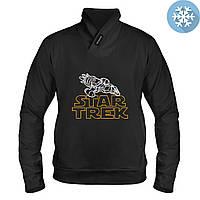Толстовка утепленная - Star Trek, отличный подарок купить со скидкой, недорого