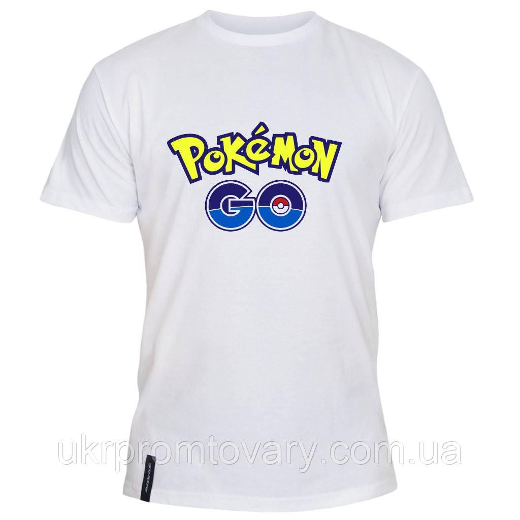 Мужская футболка - Pokemon go, отличный подарок купить со скидкой, недорого