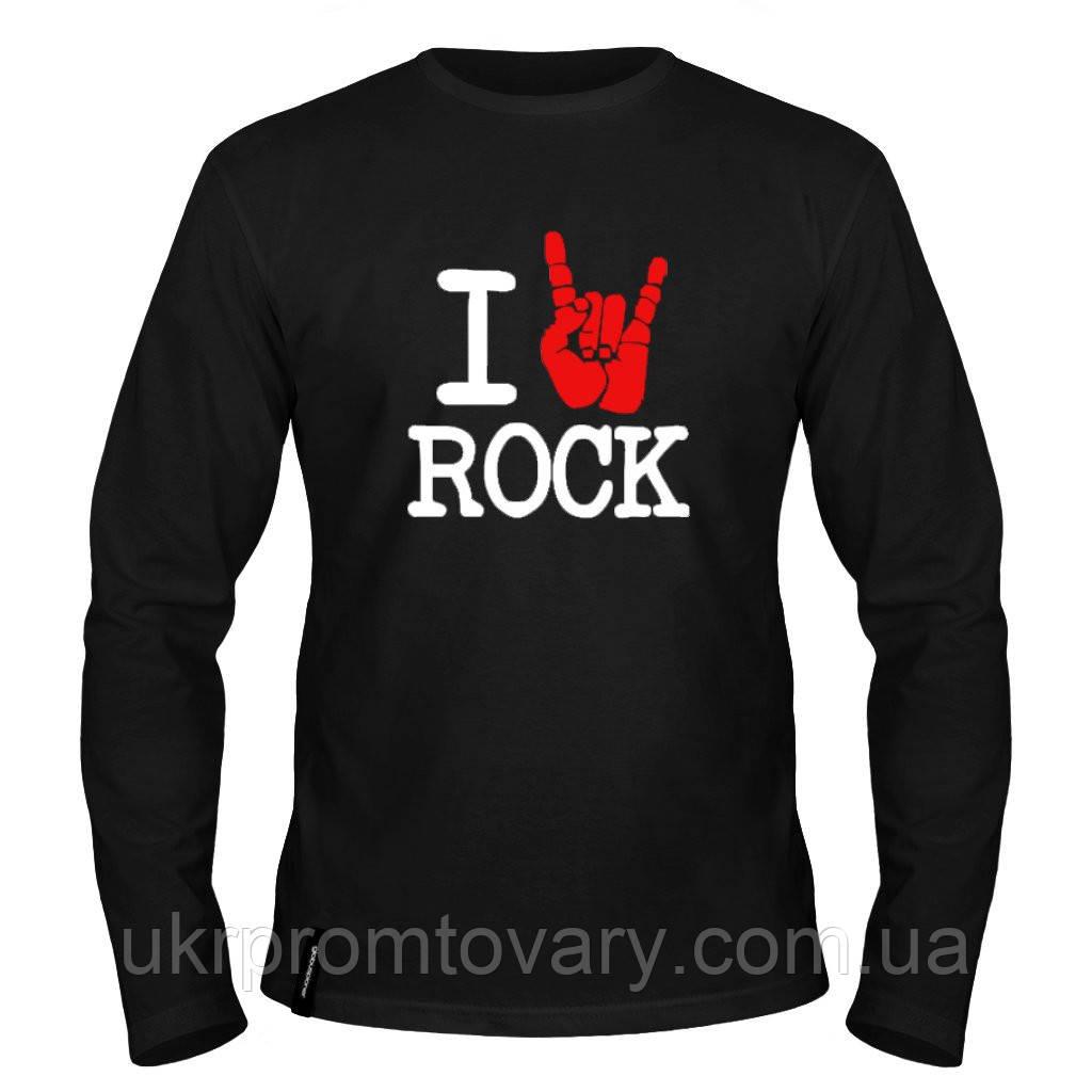 Лонгслив мужской - I Love Rock, отличный подарок купить со скидкой, недорого