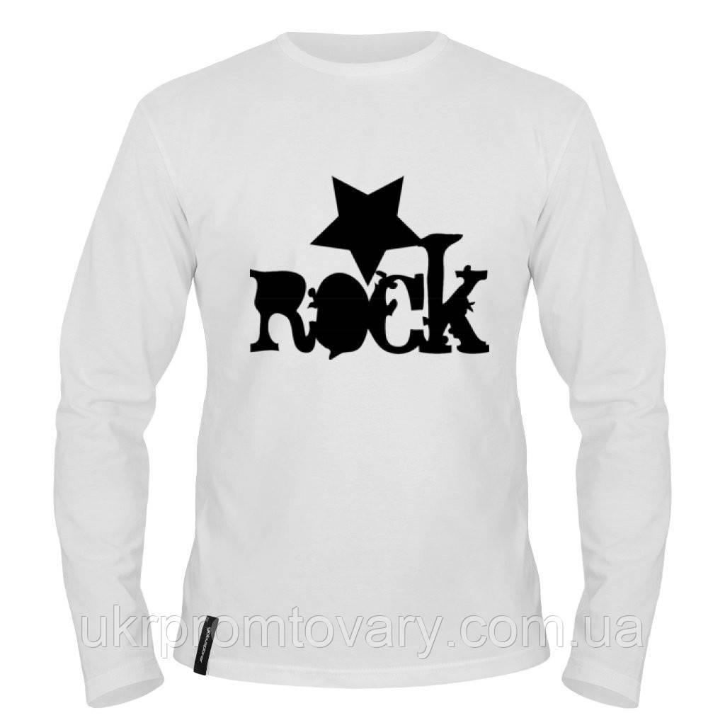 Лонгслив мужской - Рок Звезда, отличный подарок купить со скидкой, недорого