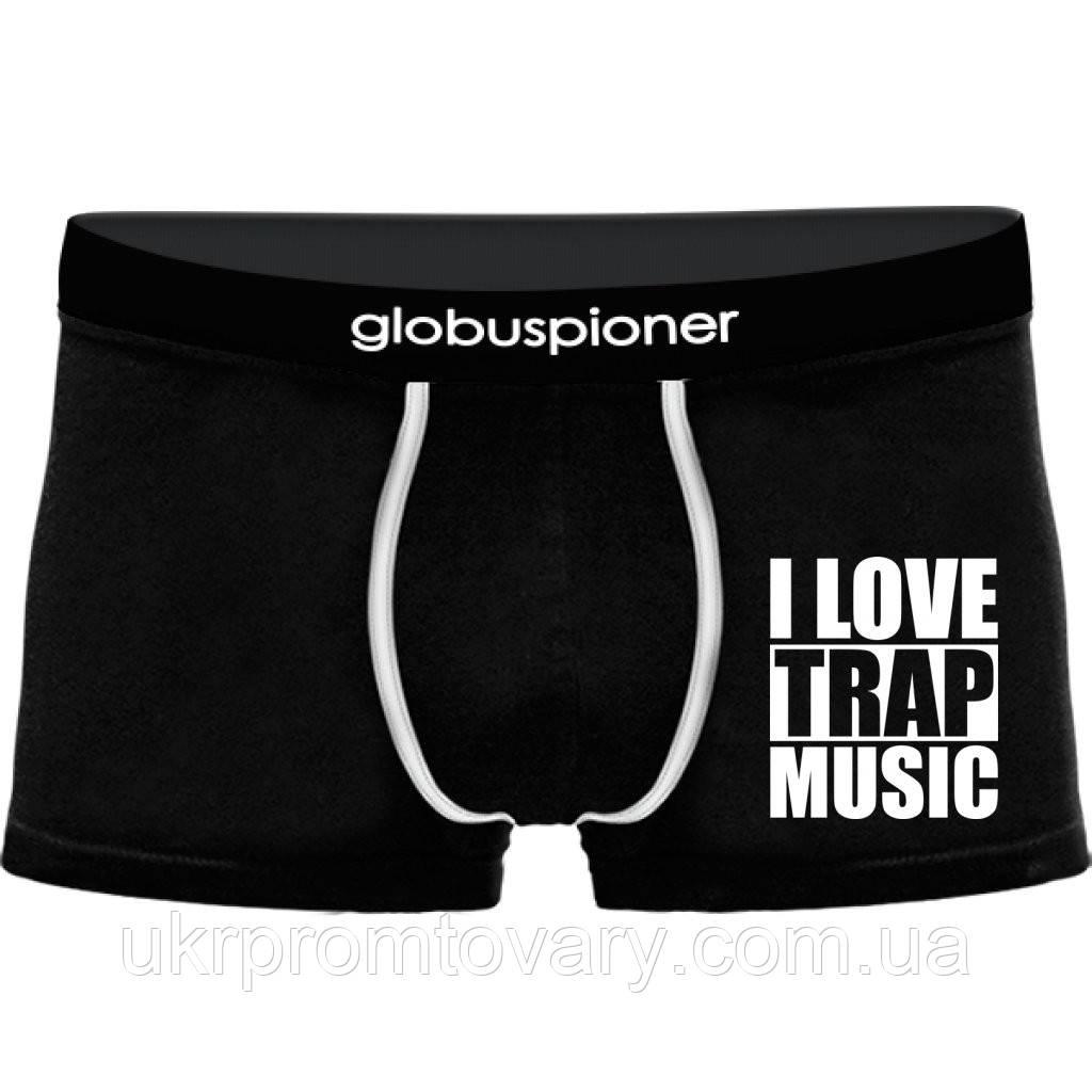 Мужские трусы - I love trap music, отличный подарок купить со скидкой, недорого