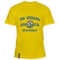 Мужская футболка - Краснодар, отличный подарок купить со скидкой, недорого